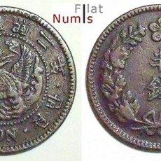 Monedas antiguas de Asia: COREA DEL SUR - 1/2 CHON - 1909 - BRONCE - ESCASA. Lote 145156198