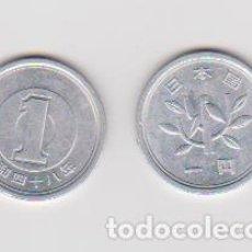 Monedas antiguas de Asia: JAPON 1 YEN VER DESCRIPCION VARIOS AÑOS. Lote 145174750