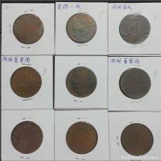 Monedas antiguas de Asia: CHINA - LOTE DE VARIAS MONEDAS ± 1920 (9 PIEZAS). Lote 146447186