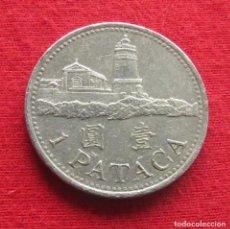 Monedas antiguas de Asia: MACAU 1 PATACA 1998 MACAO #1. Lote 198828597
