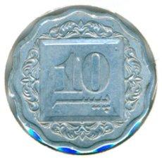 Monedas antiguas de Asia: PAKISTÁN 10 PAISA 1983 ( MBC ) KM # 53. Lote 147555950