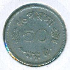 Monedas antiguas de Asia: PAKISTÁN 50 PAISA 1968 ( MBC- ) KM # 23. Lote 147555982