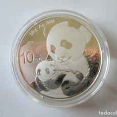 Monedas antiguas de Asia: CHNA * 10 YUAN 2019 * PLATA. Lote 147593586