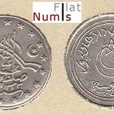 Monedas antiguas de Asia: INDIA - BAHAWALPUR - RUPIA - AH 1333 - PLATA - NO CIRCULADA. Lote 147614962