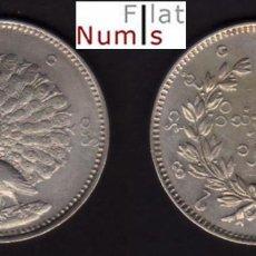 Monedas antiguas de Asia: BIRMANIA - 1 RUPIA - 1852 - PLATA - E.B.C. - ESCASA. Lote 147883226