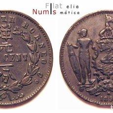 Monedas antiguas de Asia: BORNEO BRITANICO DEL NORTE - 1 CENT - 1896 H - E.B.C. - BRONCE - ESCASA. Lote 147883582