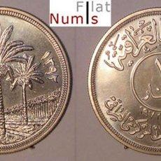 Monedas antiguas de Asia: IRAK - 1 DINAR - 1972 - PLATA - SIN CIRCULAR. Lote 147895070