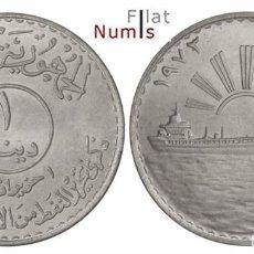 Monedas antiguas de Asia: IRAK - 1 DINAR - 1973 - PLATA - SIN CIRCULAR. Lote 147895322