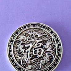 Monedas antiguas de Asia: ANTIGUA MONEDA GIGANTE BUDISTA DE PLATA TIBETANA. Lote 147959714