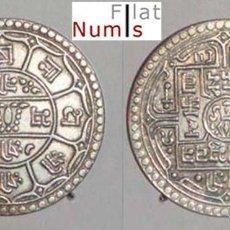 Monedas antiguas de Asia: NEPAL - 2 MOHAR - 1889 - PLATA - M.B.C++. Lote 148015646