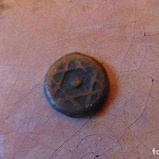 Monedas antiguas de Asia: MUY ANTIGUA MONEDA HEBREA EN MUY BUEN ESTADO PARA SU EPOCA (MUY DIFICIL). Lote 148022410
