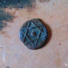 Monedas antiguas de Asia: MUY ANTIGUA MONEDA HEBREA EN MUY BUEN ESTADO PARA SU EPOCA (MUY DIFICIL). Lote 148022542