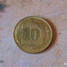 Monedas antiguas de Asia: MONEDA DE ISRAEL. Lote 148022694