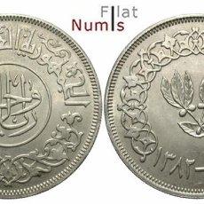 Monedas antiguas de Asia: YEMEN - 1 RIAL - 1963 - PLATA - NO CIRCULADA. Lote 148055590