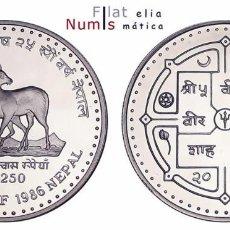Monedas antiguas de Asia: NEPAL - 250 RUPIAS - 1986 - PROOF - PLATA 0'925. Lote 148056198