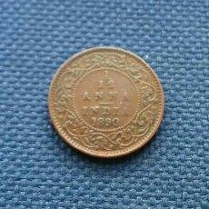 Monedas antiguas de Asia: 1 /12 ANNA BRITISH INDIA 1890. Lote 148163736