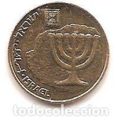 Monedas antiguas de Asia: ISRAEL,10 AGOROT ¿?. Lote 148222110