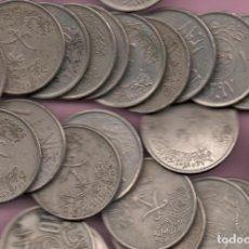 Monedas antiguas de Asia: ARABIA SAUD 10 HALALA - 1 MONEDA. Lote 148235318