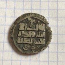 Monedas antiguas de Asia: AFGANISTÁN GAZNAWIES MAHMUD DE GAZNA KABUL 1000 DC. Lote 148246448