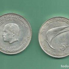 Monedas antiguas de Asia: PLATA-TUNEZ 5 DINARS 1976. 20 ANIVERSARIO INDEPENDENCIA. 24 GR DE LEY 0,680. Lote 151074293