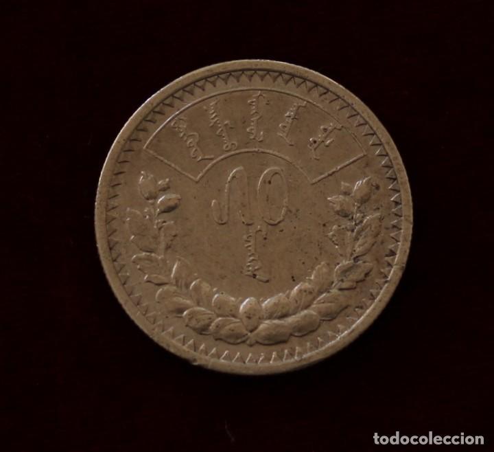50 MONGO 1925 PLATA RARA (Numismática - Extranjeras - Asia)