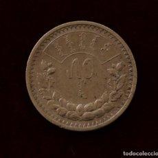 Monedas antiguas de Asia: 50 MONGO 1925 PLATA RARA. Lote 148636942