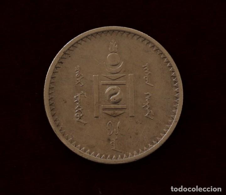 Monedas antiguas de Asia: 50 MONGO 1925 PLATA RARA - Foto 2 - 148636942