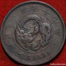 Monedas antiguas de Asia: JAPÓN MONEDA 1886 1 SEN MONEDA. Lote 149991094