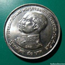 Monedas antiguas de Asia: TAILANDIA. 50 BATH DE PLATA. 1974.. Lote 150176192