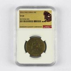 Monedas antiguas de Asia: YR31 (1942) 30 CHINA 50C NGC VF. Lote 150487122