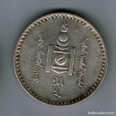 Monedas antiguas de Asia: MONEDA MONGOLIA 1 TUGRIK - TOGROG AÑO 1925 PLATA. MUY RARA. Lote 151142654