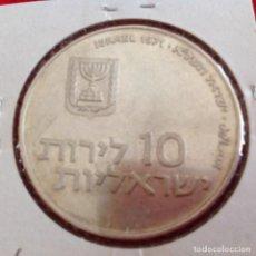 Monedas antiguas de Asia: MONEDA DE ISRAEL DE 10 LIROT DE 1971, PLATA DE 900, DE 26 GR. PIDYON HABEN, KM57.1. Lote 151826670