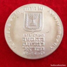 Monedas antiguas de Asia: MONEDA DE ISRAEL DE 10 LIROT DE 1973, PLATA DE 900, DE 26 GR. 25 ANIV. INDEPENDENCIA, ESTRELLA, KM71. Lote 224297552