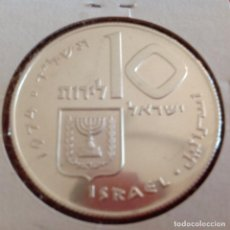 Monedas antiguas de Asia: MONEDA DE ISRAEL DE 10 LIROT DE 1974, PLATA DE 900, DE 26 GR. PIDYON HABEN, KM76.1. Lote 151837966