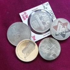 Monedas antiguas de Asia: ISRAEL. LOTE DE 5 MONEDAS DE PLATA. Lote 152514706