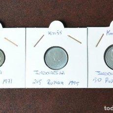 Monedas antiguas de Asia: LOTE 3 MONEDAS INDONESIA - PRACTICAMENTE SC . Lote 152590386