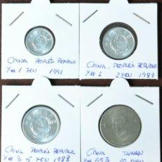 Monedas antiguas de Asia: LOTE 4 MONEDAS CHINA - PRACTICAMENTE SC . Lote 152590426
