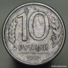 Monedas antiguas de Asia: 10 RUBLOS RUSIA 1993. Lote 152761530