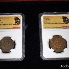 Monedas antiguas de Asia: PRECIOSO ESTUCHE CON DOS MONEDAS CERTIFICADAS NGC CHINA VER DESCRIPCIÓN. Lote 152794438