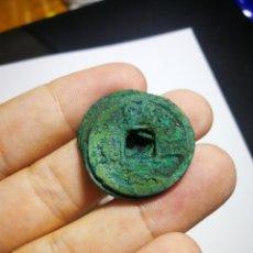 Monedas antiguas de Asia: BLOQUE DE MONEDAS CASH CHINA DE LA DINASTIA SONG 960D.C-1279D.C. Lote 153147293