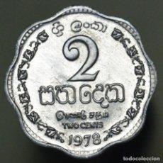 Moedas antigas da Ásia: 2 CENTS SRI LANKA 1978. Lote 154548814