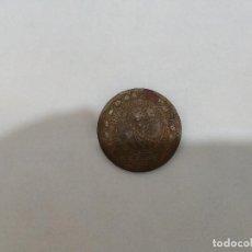Monedas antiguas de Asia: VIETNAM 2 DONG 1946 RARA. Lote 156048134