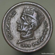 Monedas antiguas de Asia: 1 RUPIA PAKISTAN 1999. Lote 156518666