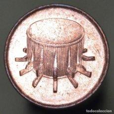 Monedas antiguas de Asia: 1 SEN MALASIA 1998 - PRACTICAMENTE SIN CIRCULAR. Lote 156518978