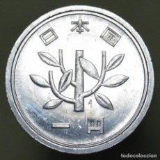 Monedas antiguas de Asia: 1 YEN JAPON. Lote 156565358