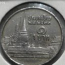 Monedas antiguas de Asia: TAILANDIA 1 BAHT 1988. Lote 156663610