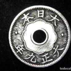 Monedas antiguas de Asia: 10 SEN 1920 DE JAPÓN TAISHO (A1). Lote 157748626
