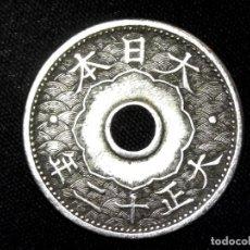 Monedas antiguas de Asia: 10 SEN DE 1923 JAPÓN TAISHO (A1). Lote 157756342