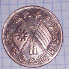 Monedas antiguas de Asia: CHINA/REPÚBLICA. 10 CASH SF (1920).. Lote 158226470