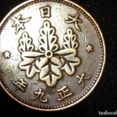 Monedas antiguas de Asia: 1 SEN 1920 JAPÓN TAISHO (A1). Lote 158228458